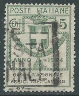 1924 REGNO ENTE PARASTATALE USATO ASSIC INF LAVORO 5 CENT SASSONE 17 - M49 - 1900-44 Vittorio Emanuele III