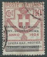 1924 REGNO ENTE PARASTATALE USATO INV GUERRA ROMA 10 CENT SASSONE 71 - M48-8 - 1900-44 Vittorio Emanuele III