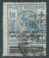 1924 REGNO ENTE PARASTATALE USATO INV GUERRA ROMA 1 LIRA SASSONE 75 - M48-8 - 1900-44 Vittorio Emanuele III