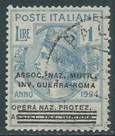 1924 REGNO ENTE PARASTATALE USATO INV GUERRA ROMA 1 LIRA SASSONE 75 - M49-3 - 1900-44 Vittorio Emanuele III