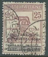 1924 REGNO ENTE PARASTATALE USATO INV GUERRA ROMA 25 CENT SASSONE 72 - M48 - 1900-44 Vittorio Emanuele III