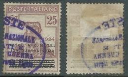 1924 REGNO ENTE PARASTATALE USATO INV GUERRA ROMA 25 CENT SASSONE 72 - M48-2 - 1900-44 Vittorio Emanuele III