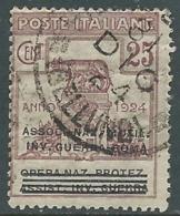 1924 REGNO ENTE PARASTATALE USATO INV GUERRA ROMA 25 CENT SASSONE 72 - M48-6 - 1900-44 Vittorio Emanuele III