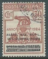 1924 REGNO ENTE PARASTATALE USATO INV GUERRA ROMA 30 CENT SASSONE 73 - M48-6 - 1900-44 Vittorio Emanuele III