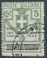 1924 REGNO ENTE PARASTATALE USATO INV GUERRA ROMA 5 CENT SASSONE 70 - M47-6 - 1900-44 Vittorio Emanuele III