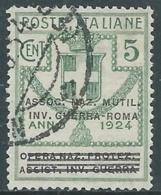 1924 REGNO ENTE PARASTATALE USATO INV GUERRA ROMA 5 CENT SASSONE 70 - M47-7 - 1900-44 Vittorio Emanuele III