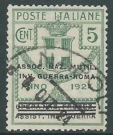 1924 REGNO ENTE PARASTATALE USATO INV GUERRA ROMA 5 CENT SASSONE 70 - M48 - 1900-44 Vittorio Emanuele III