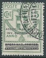 1924 REGNO ENTE PARASTATALE USATO INV GUERRA ROMA 5 CENT SASSONE 70 - M48-2 - 1900-44 Vittorio Emanuele III