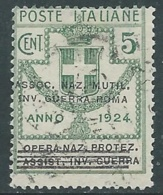 1924 REGNO ENTE PARASTATALE USATO INV GUERRA ROMA 5 CENT SASSONE 70 - M48-4 - 1900-44 Vittorio Emanuele III