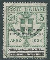 1924 REGNO ENTE PARASTATALE USATO INV GUERRA ROMA 5 CENT SASSONE 70 - M48-5 - 1900-44 Vittorio Emanuele III