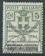 1924 REGNO ENTE PARASTATALE USATO INV GUERRA ROMA 5 CENT SASSONE 70 - M48-6 - 1900-44 Vittorio Emanuele III