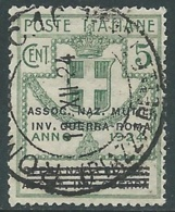 1924 REGNO ENTE PARASTATALE USATO INV GUERRA ROMA 5 CENT SASSONE 70 - M48-7 - 1900-44 Vittorio Emanuele III