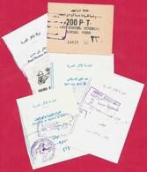 TICKET D' ENTREE Sites Et Musées D'Egypte (Lot De 6) EGYPT - Tickets D'entrée
