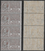 Italia Italy 1913 Regno Pneumatica Leoni C10 Striscia 5val Sa N.PN1 Nuova Integra MNH ** - 1900-44 Vittorio Emanuele III