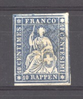 Suisse  :  Yv  27  (o)  Variété Du Cadre - 1854-1862 Helvetia (Ungezähnt)