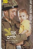 TARJETA TELEFONICA DE ISRAEL. Adopt A Warrior. 843A. BZ-180. (214). - Armada
