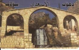 IRAQ(UK Based) - Bridge, Al Assadi Prepaid Card, Used - Iraq