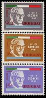 Uruguay 1961 Pres Gronchi Of Italy Unmounted Mint. - Uruguay