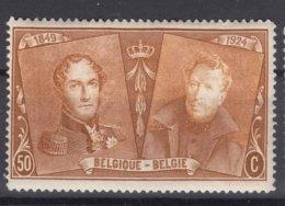 Belgium 1925 Mi#198 Mint Hinged - Ungebraucht