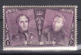 Belgium 1925 Mi#200 Mint Never Hinged - Ungebraucht