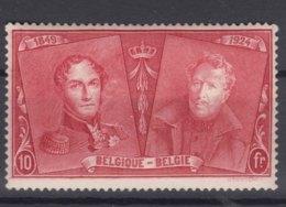 Belgium 1925 Mi#203 Mint Never Hinged - Ungebraucht