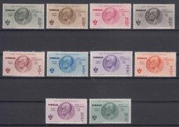 Italy Colonies Somalia 1934 Roma - Mogadiscio Sassone#7-16 Mint Hinged - Somalia