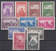 Germany Occupation Of Serbia - Serbien 1942 Mi#71-81 Mint Hinged - Besetzungen 1938-45