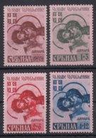 Germany Occupation Of Serbia - Serbien 1941 Mi#54-57 I (spitzen Up) MNG - Besetzungen 1938-45