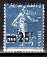FRANCE 1925/1926 - Y.T. N° 217 - NEUF** - Frankreich