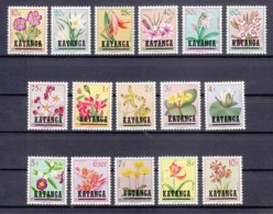 Belgium Colonies Katanga 1960 Flowers Mi#23-39 Mint Never Hinged, Missing 15 Cent Stamp To Be Complete Set - Katanga
