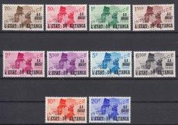 Belgium Colonies Katanga 1960 Mi#40-49 Mint Never Hinged - Katanga