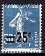 FRANCE 1925/1926 - Y.T. N° 217 - NEUF** - France