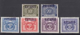Belgium Colonies Katanga 1960 Porto Mi#1,2,4,5,6,7 Mint Never Hinged - Katanga