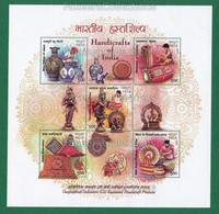 INDIA 2018 Inde Indien - HANDICRAFTS 5v Miniature Sheet - M/S MNH ** - Blue Pottery, Maddalam, Bronzeware, Embroidery .. - Arts