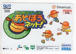 CARTE QUO PREPAID JAPON SEGA  1999 - Jeux