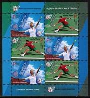2013Belarus967KL-968KLLeaders Of Belarus Tennis17,00 € - Tennis