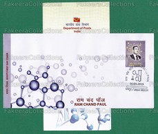 INDIA 2019 Inde Indien - RAM CHAND PAUL 1v FDC + Brochure MNH ** - Scientist, Chemistry, Chemical Equation, Sciences .. - Chimie