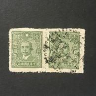 ◆◆◆CHINA 1942-44 Dr . Sun Yat-Sen  Issue Central Trust Print   $1  X2  Green    USED  AA2517 - Chine