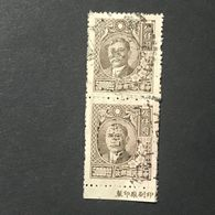 ◆◆◆CHINA 1947  Dr . Sun Yat-Sen  Issue Second Shanghai Dah Tung    $5000  X2     USED  AA2518 - Chine
