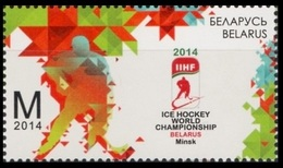 2014Belarus1000Hockey2,90 € - Hockey (Ijs)