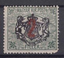 Romania Sibiu 1919 Local Overprint On Hungary Stamp - Otros