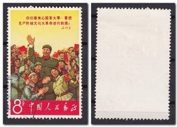 CHINE CHINA 1967 - Longue Vie à Mao - Long Life Mao  YT 1735 ° Oblitérés / Used - Nuovi