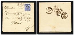 FRANCE  Convoyeur Station Tiercé (47) Du 19/4/1877 Sur Lettre Pour Paris - Texte Complet - Postmark Collection (Covers)