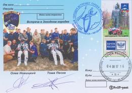 MAKMARKA SPACE RUSSIA 2017.08.17 MEET HEROES LANDING CREW SOYUZ MS-03 AUTOGRAPHERS NOVITSKIY/PESQUET 1 POSTCARD (D) - Autógrafos