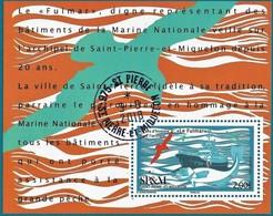 """St.Pierre Et Miquelon 2018 Oblitéré  N° 1203  """"LE FULMAR """"  Marine Nationale Cachet Rond St.Pierre 08-2018 . - St.Pierre & Miquelon"""