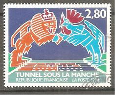 FRANCE 1994 Y T N ° 2880 Oblitéré - France