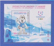 MAKMARKA RUSSIA 2019.04.16 MBl.274 XXIX WORLD WINTER UNIVERSIADE IN KRASNOYARSK SET OVERPRINT S/SHEET WITH ORDER NUMBER! - 1992-.... Federación