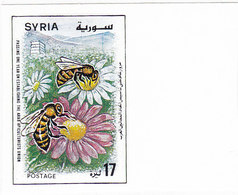 Syria Apiculture Bees -Flower- 1v. MARGINAL IMPERFORATED- Cpl.set MNH- Only 50 Exist Rare - Red., Price -SKRILL PAY ONLY - Syria