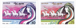 Syria Evacuation 1996 2 Stamps Compl.set IMPERFORATED,only 50 Exist -MNH- Reduced Price- SKRILL PAY ONLY - Syria