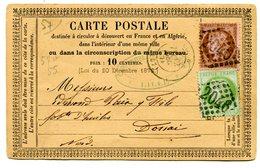 NORD De LILLE CP Du 12/12/1874 Avec N°53+N°58 Oblitérés GC 2046 - Postmark Collection (Covers)